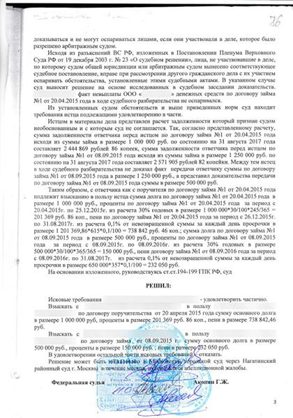 кредит онлайн отзывы украина